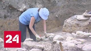 В Краснодарском крае найдены уникальные археологические предметы - Россия 24