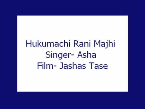 Hukumachi Rani Majhi- Asha (Jashas Tase)
