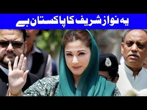 Nawaz Sharif Is The Heart of Pakistan | Dunya News
