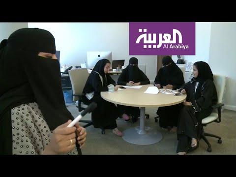 نشرة الرابعة | الرياض عاصمة المرأة العربية 2020  - 16:59-2020 / 2 / 10
