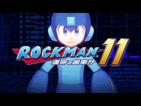 『ロックマン11 運…