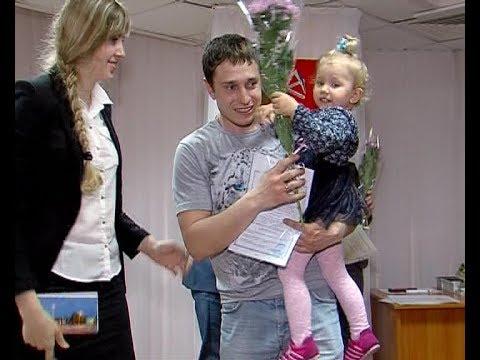 3 - Жилищные сертификаты для молодых семей