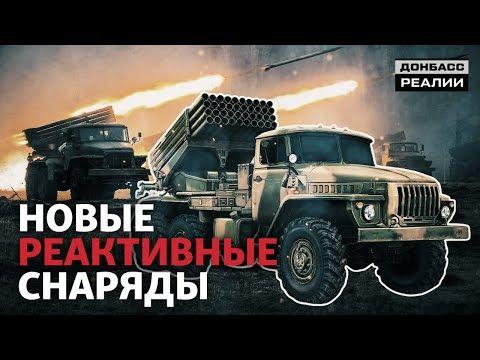 Украина наносит ответный