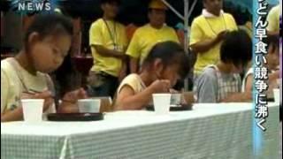 第7回しもかわうどん祭り(実行委主催)が28、29日、下川町内のに...