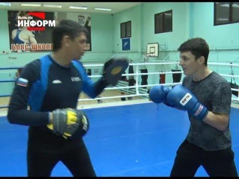 В Пыть-Яхе появился новый мастер спорта России
