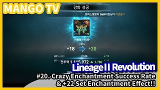 [Lineage2 Revolution] #20. Crazy Enhancement Success Rate! Rare Enhance ENG [MANGO TV]