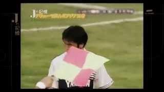 Júbilo Iwata wins 1998-99 Asian Club Championship