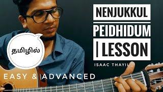 Nenjukkul Peidhidum LESSON | 2 types | Intro | Isaac Thayil | THAMIZH Guitar Lessons| Harris Jayaraj