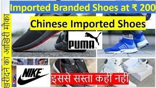 First copy shoes in delhi | Ch…