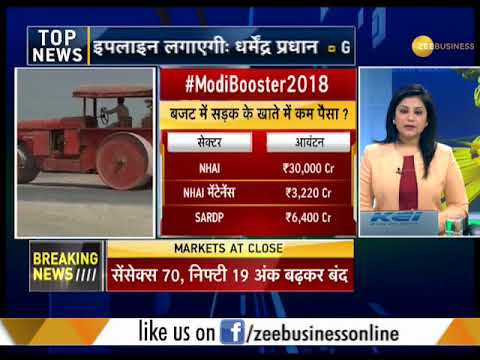 Union Budget 2018: Road Ministry likely to get ₹ 71,000 crore