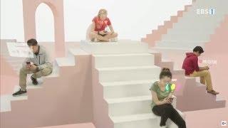 EBS 다큐프라임 - 미래학교