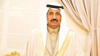 الإستقبال _ حفل زواج الشاعر/ عايد عبدالله العنزي