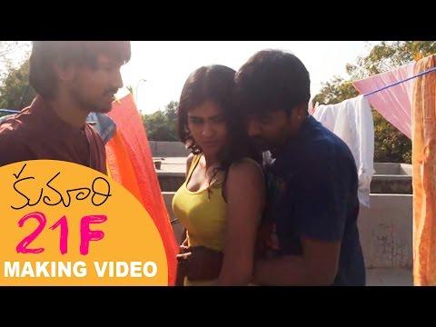 Kumari 21F - Making Video | Raj Tarun, Hebah Patel | Rathnavelu | DSP | Sukumar | Surya Pratap