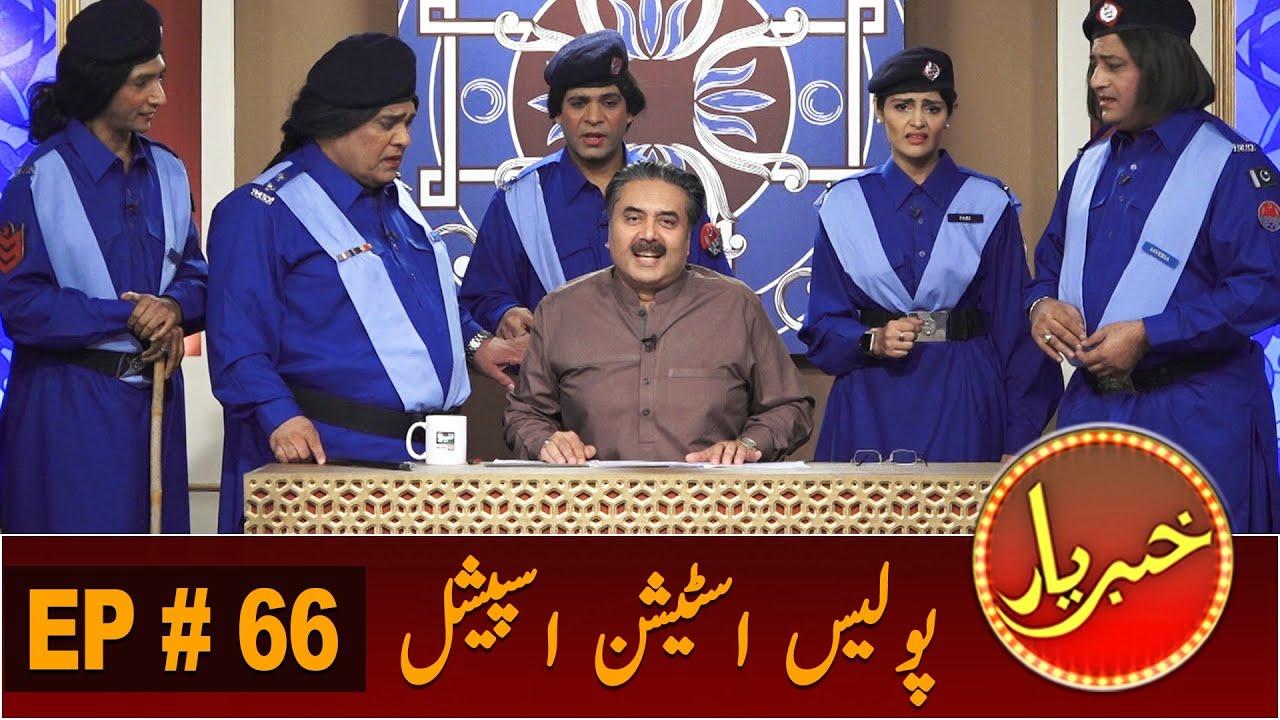 Khabaryar with Aftab Iqbal | New Episode 66 | 19 September 2020 | GWAI
