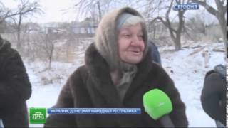 Беспредел и грабежи Украинскими Силовиками Рассказ жителей Новости Украины Сегодня АТО