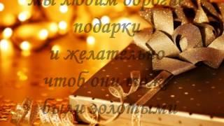 Фильм Золото