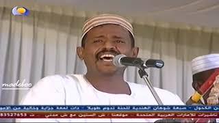محمد النصري :: ام الحسن  :: اغاني طنبور 2018