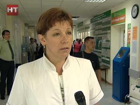 В пяти поликлиниках Великого Новгорода стартовал проект Внимание и забота