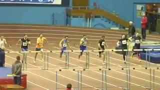 60 метрів з бар`єрами (чоловіки). Командний чемпіонат України-2017 у приміщенні з легкої атлетики