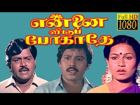 Tamil Comedy Movie | Ennai Vittu Pogathe | Ramajaran,Savetha Anand | Tamil Movie HD