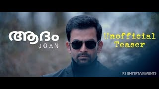 Adam Joan Malayalam Movie   Unofficial Teaser 2017   Prithviraj Sukumaran    RJ Entertainments