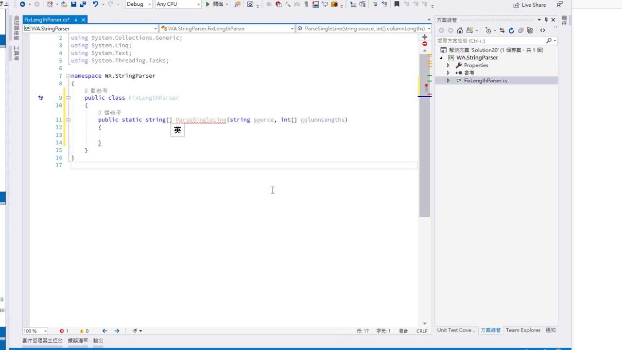 C# 解析固定長度字串 - YouTube