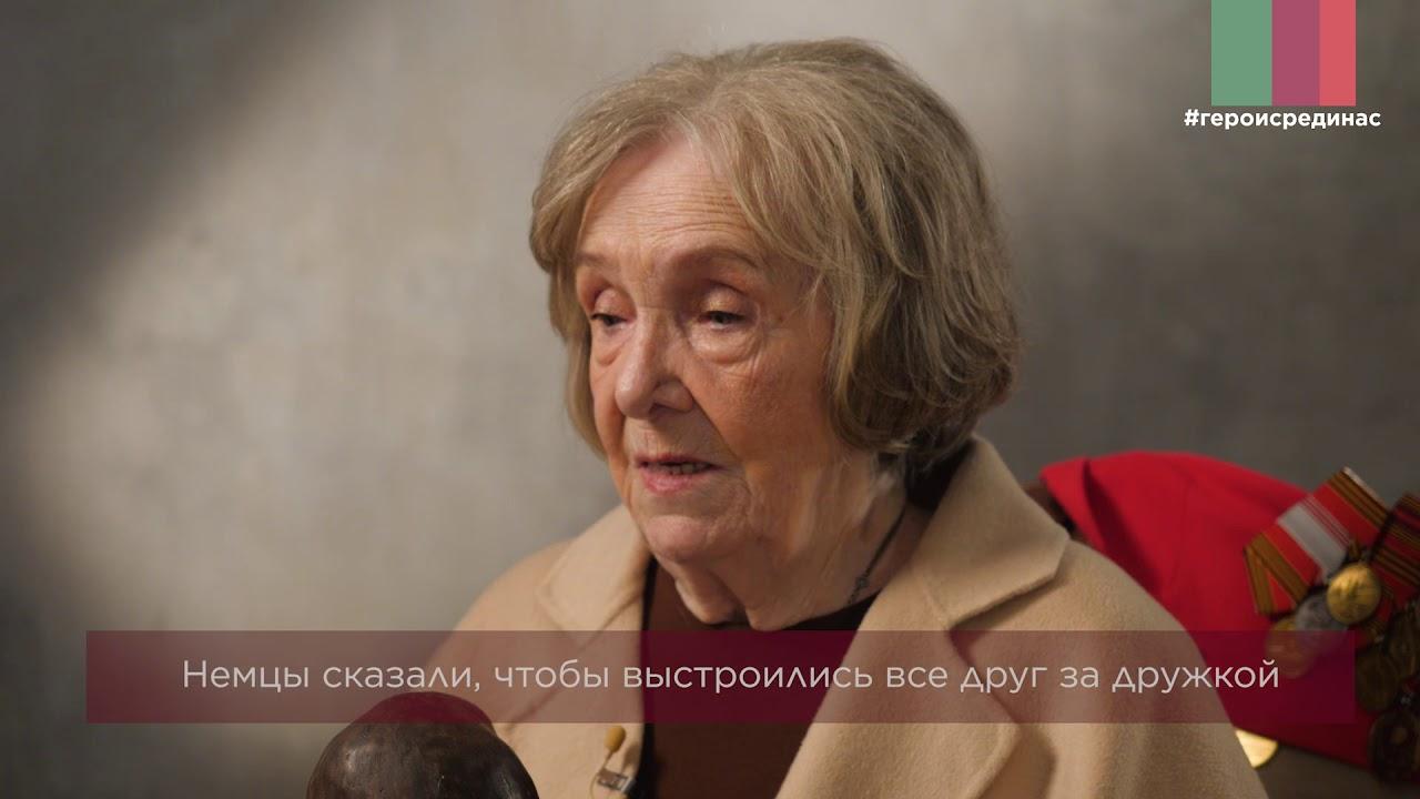 Смирнова Зоя Павловна