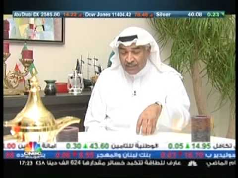 Interview with Mr. Seraj Al Baker CNBC Aug 2011 الوجه الاخر