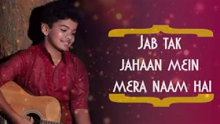 Mera Naam Tu Satyajeet jeena , New Heart Touching Song By Satyajeet Jena