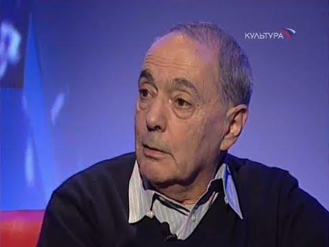 Ночной полёт (Культура, 31.10.2006) Анатолий Найман