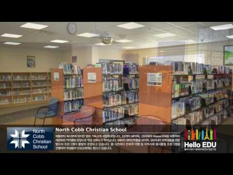 [?????] North Cobb Christian School