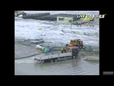 Time lapse of tsunami in Iwaki, Fukushima Prefecture, Japan