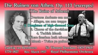 Beethoven: Die Ruinen von Athen (excerpts), Beecham & RPO (1957) ベートーヴェン アテネの廃墟(抜粋) ビーチャム