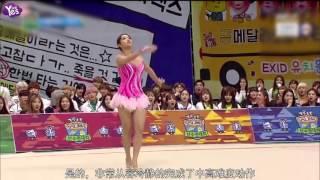 【3年前】震驚泡菜!偶像運動會程瀟體操表演零失誤奪冠 thumbnail