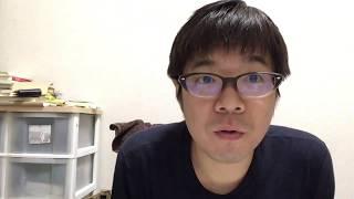 カウンセリングの技術 ~来談者中心療法~