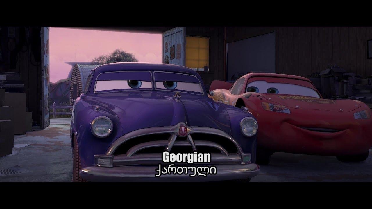 Cars - Doc Hudson (Multilanguage) 25 languages - YouTube