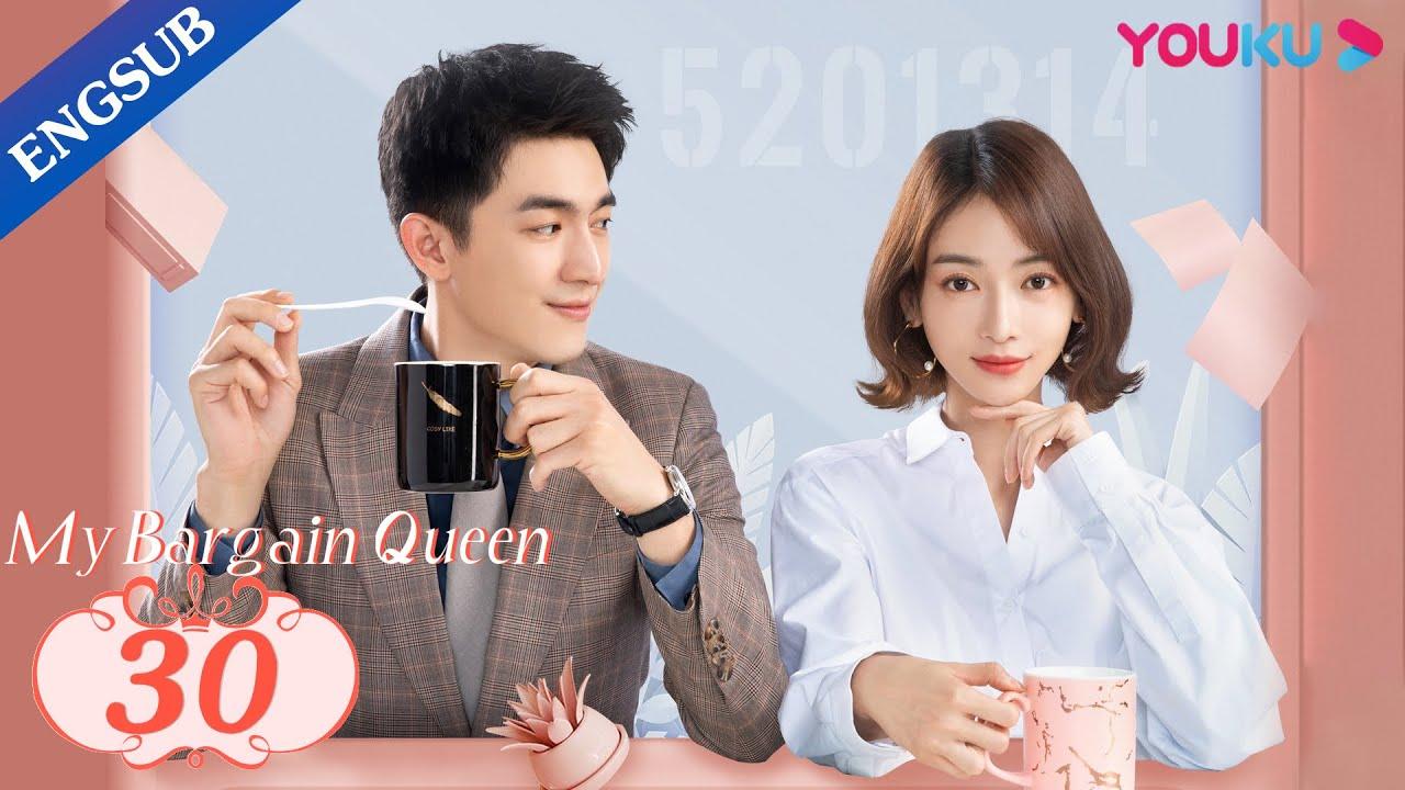 Download [My Bargain Queen] EP30   My Boss also My Perfect Fake Boyfriend   Lin Gengxin/Wu Jinyan   YOUKU