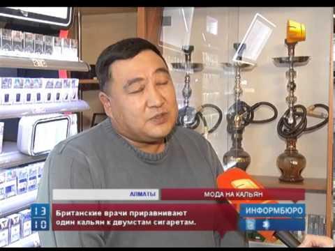 Алматинские школьники начинают курить кальян с 12 лет