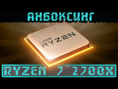 Процессор AMD Ryzen 7 2700X 3.7GHz/16MB (YD270XBGAFBOX) sAM4 BOX