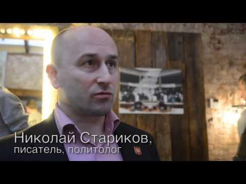 """Николай Стариков о выставке """"Антимайдан"""" группы """"Студия 13"""""""
