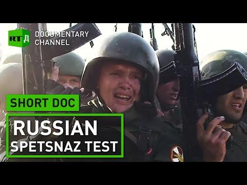 Special Forces Crimson Beret   Short Doc