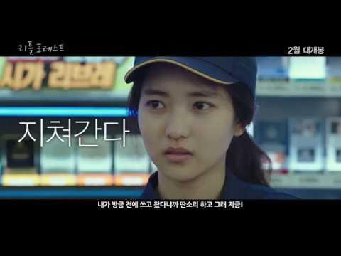 Best Korean Movies Of 2018 : List Of Top Korean Films From 2018