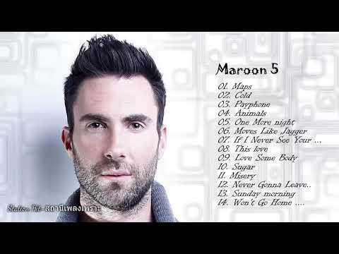 รวมเพลงสากล Maroon 5 เพลงสากล Covers เพราะๆๆ เพลงใหม่ 2018-2019 ฟังเพลงออนไลน์ HD