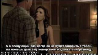 """""""Отчаянные домохозяйки"""" / Бонус - Секреты съемок s06 (RUS SUB)"""