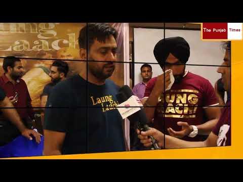 Long lachi Full Movie HD Ammy Virk, Neeru Bajwa, Latest Punjabi ...