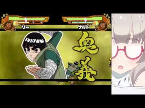Naruto Ultimate Ninja 5 - PAL vs NTSC at it's finest