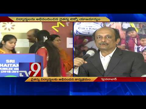 Sri Chaitanya Students Malaysia And Singapore Tour || Success Meet Held at Hyderabad || TV9 Coverage