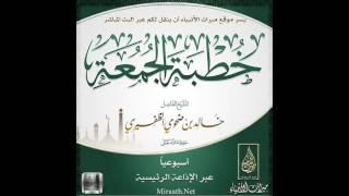 ألا تستحون من الله .......... الشيخ خالد بن ضحوي الظفيري حفظه الله تعالى