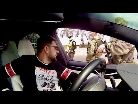 185 на Блок Посту НЕПОДЧИНЕНИЕ Полиции