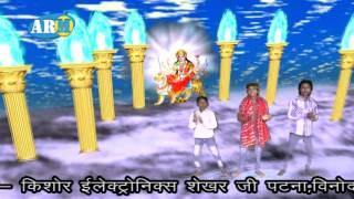 New 2015 Bhojpuri Devi Geet || Mai Maliniya Bole Bajhiniya || Payare Mohan